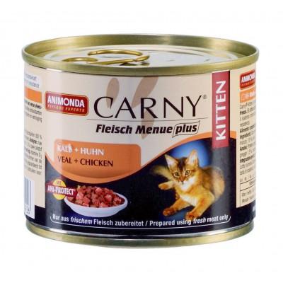 Animonda консервы для кошек с говядиной и курицей