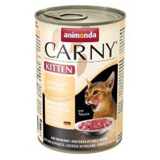 Консервы Animonda для котят мясной коктейль