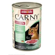 Консервы Animonda для котят с курицей и кроликом