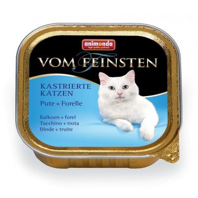 Паштет Animonda для кастрированных кошек с индейкой и форелью
