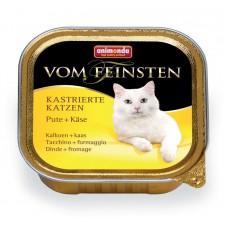 Паштет Animonda для кастрированных кошек с индейкой и сыром