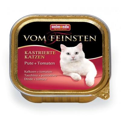 Паштет Animonda для кастрированных кошек с индейкой и томатами