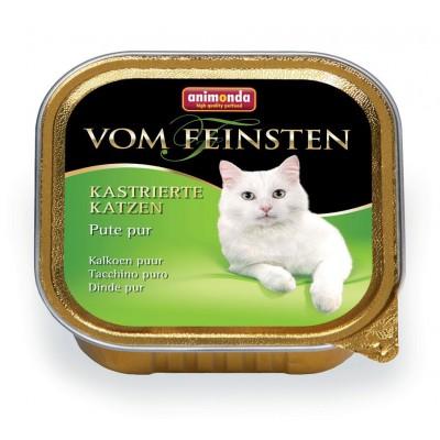 Паштет Animonda для кастрированных кошек с отборной индейкой