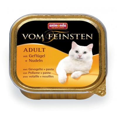 Паштет Animonda для кошек с домашней птицей и пастой
