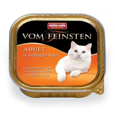 Паштет Animonda для кошек с домашней птицей и телятиной