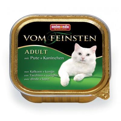 Паштет Animonda для кошек с индейкой и кроликом