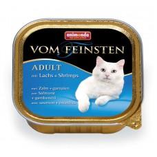 Паштет Animonda для кошек с лососем и креветками