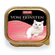 Паштет Animonda для кошек с сердцем индейки
