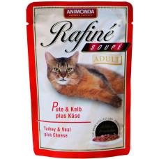 Паучи Animonda для кошек с индейкой, телятиной и сыром