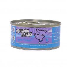 """Barking Heads корм для кошек с морской рыбой и курицей """"Удачная рыбалка"""""""