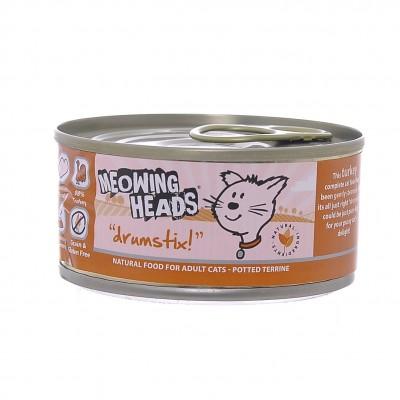 "Barking Heads корм для кошек с индейкой ""Аппетитная индейка"""