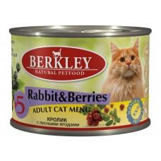 Berkley №5 корм для кошек с кроликом и лесными ягодами