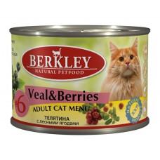 Berkley №6 корм для кошек с телятиной и лесными ягодами