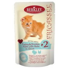 Berkley Fricassee №2 корм для котят с индейкой, кусочками курицы и травами в соусе