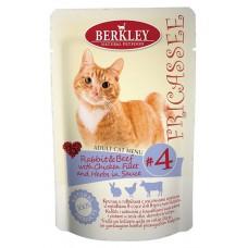 Berkley Fricassee №4 корм для кошек с кроликом, говядиной, кусочками курицы и травами в соусе