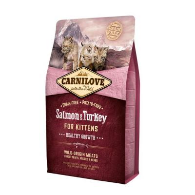 Корм CarniLove для котят с лососем и индейкой