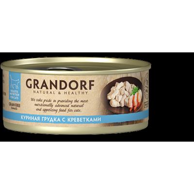 Консервы Grandorf для кошек куриная грудка с креветками