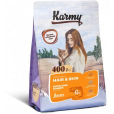 Корм Karmy для кошек здоровая кожа и шерсть, лосось