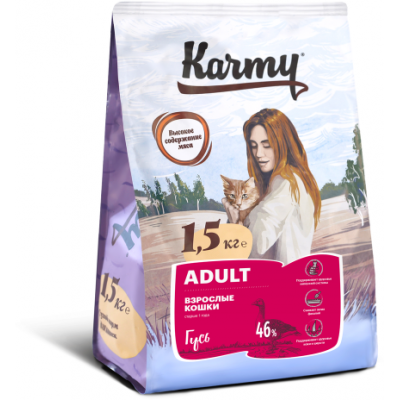 Корм Karmy для кошек с гусём
