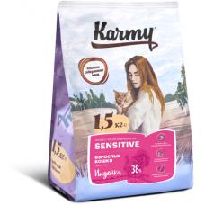 Корм Karmy для кошек с чувствительным пищеварением, индейка