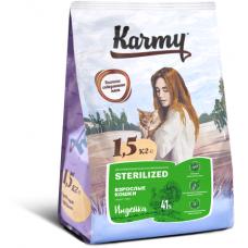 Корм Karmy для стерилизованных кошек и кастрированных котов, индейка