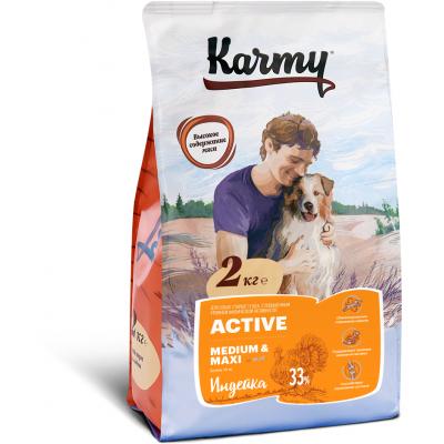 Корм Karmy Active Medium & Maxi для активных собак средних и крупных пород, индейка