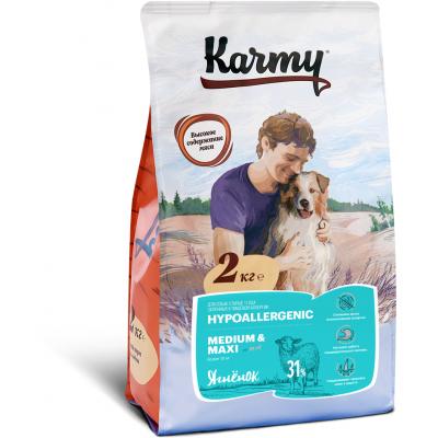 Корм Karmy Hypoallegenic Medium & Maxi гипоаллергенный для собак средних и крупных пород, ягненок