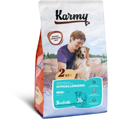 Корм Karmy Hypoallegenic Mini гипоаллергенный для собак мелких пород
