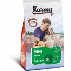 Корм Karmy Mini Adult для собак мелких пород, телятина
