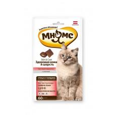 Мнямс лакомство для кошек подушечки для здоровой кожи и шерсти