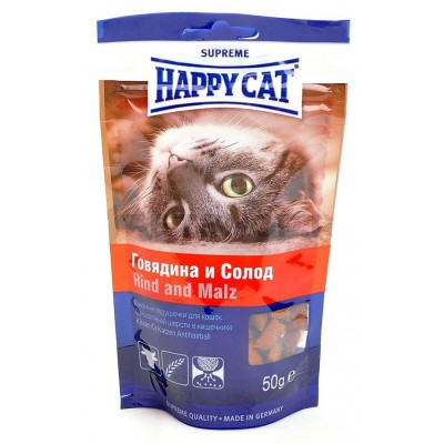 Happy Cat подушечки для вывода шерсти