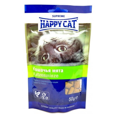 Happy Cat подушечки с кошачьей мятой