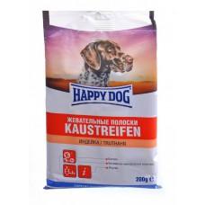 Happy Dog жевательные полоски с индейкой
