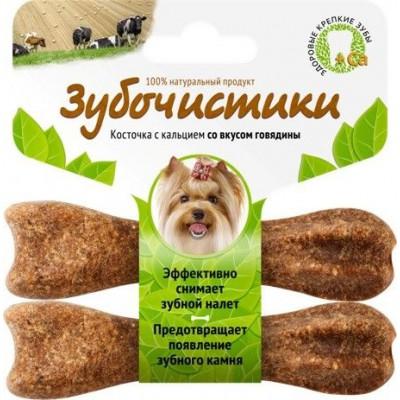 """Деревенские лакомства для собак мелких пород """"Зубочистики"""" с говядиной"""