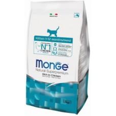 Корм Monge для котят