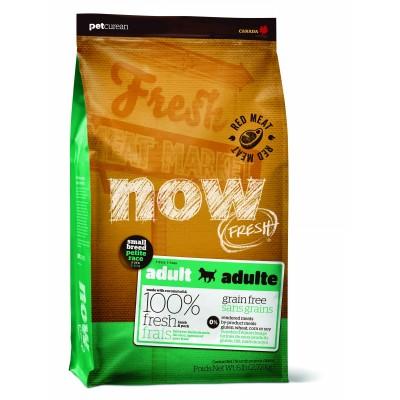Корм NOW для взрослых собак малых пород со свежим ягнёнком и овощами