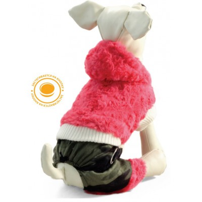 Костюм для собак (зимний)