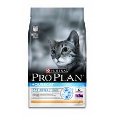 "Корм Pro Plan для кошек ""House cat"" с курицей и рисом"