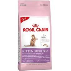 "Royal Canin ""Kitten Sterilized"" корм для стерилизованных котят"
