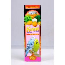 Katrin лакомства для волнистых попугаев медово-яичные