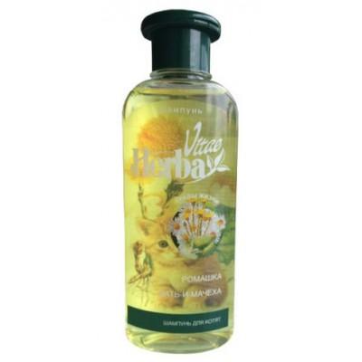 Herba Vitae шампунь для котят