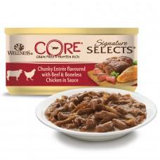 Консервы Wellness CORE для кошек кусочки говядины и куриного филе в соусе