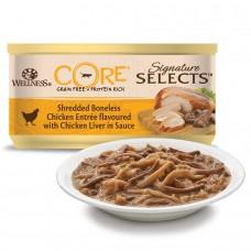 Консервы Wellness CORE для кошек куриное филе с куриной печенкой в соусе