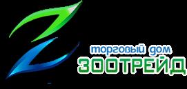Зоотрейд 55